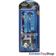 Robocar Poli Stainless Steel Spoon Chopsticks Case Set POLI BLUE Made in Korea