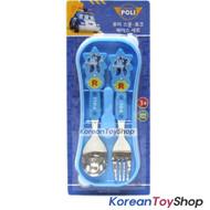 Robocar Poli Stainless Steel Spoon Fork Hard Case Set BLUE BPA Free M.Korea
