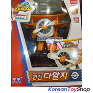Super Wings GRAND ALBERT / DAALJI Transformer Robot Toy Season 2 New Version