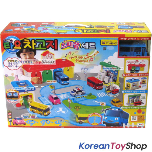 carwash construction tayo little bus main garage car wash gas station special set