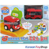 The Little Bus Tayo Mini Baby GANI Toy w/ Gas Station & English Children Songs