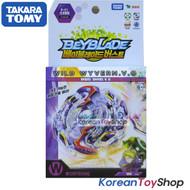 BeyBlade Burst B-41 Starter Wild Wyvern.V.O w/ Launcher Takara Tomy Original BOX