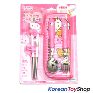 Hello Kitty Stainless Spoon Fork Training Chopsticks w/ Figure Case Set BPA Free