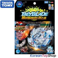 Beyblade Burst B-66 Starter Set Lost Longinus .N.Sp Launcher Pack Takara Tomy