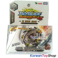BeyBlade Burst B-82 Booster ALTHER CHRONOS. 6M.T