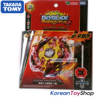 BeyBlade Burst B-86 Legend Spriggan.7.Mr w/ Launcher Taraka Tomy Genuine