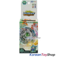 BeyBlade Burst B-56 Booster Unlock Unicorn.D.N Takara Tomy Original BOX