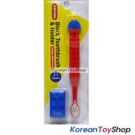 Oxford Brick Block Toothbrush & Holder Set /w Suction Kids Children RED