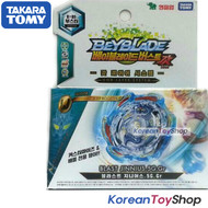 BeyBlade Burst B-89 Booster BLAST JINNIUS 5G.Gr GOD LAYER SYSTEM Takara Tomy Original BOX