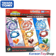 BeyBlade Burst B-64 BeyBlade Super Custom Set Heavy Beylauncher Tomy Genuine