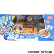 Robocar Poli Cliff Rescue Playset & Max Diecast model