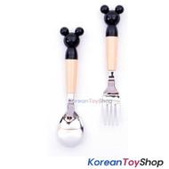 Disney Mickey Mouse Mono Icon Stainless Steel Spoon & Fork Set Kids BPA Free