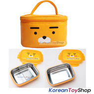 KAKAO Friends RYAN Stainless Steel Lunch Box 2 Tier Food Container Bento w/ Bag