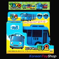 The Little Bus TAYO Main Plastic Diecast Toy Car Original TAYO Model Blue