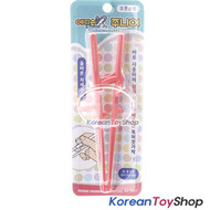 Edison Training Chopsticks for Junior Right Handed red Original