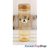 Rilakkuma Cute Water Bottle Kids Children Tritan BPA Free 500ml / Made in Korea