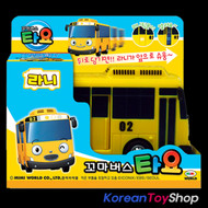 The Little Bus TAYO Main Plastic Diecast Toy Car Original RANI Model Yellow