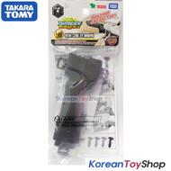 Beyblade Burst B-109 Launcher Grip Gun Metallic Genuine Takara Tomy Original