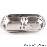 PINKFONG Stainless Steel Food Tray Easy Light for Kids BPA Free Original