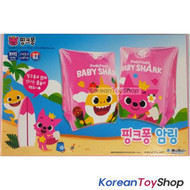 PINKFONG Inflatable Arm Floats Bands Rings Tubes 1 Pair PVC Kids Swimming