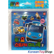 Little Bus Tayo Mini Sticker Collection Book 215 pcs Stickers Korea Original