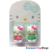 Hello Kitty couple Toothbrush Holder 2pcs Mirror Suction Holder Original