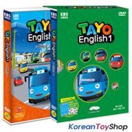 The Little Bus TAYO DVD English Version Series 1 English Audio (Language)