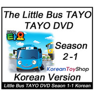 The Little Bus TAYO DVD Korean Version Season 2-1 Korean Language English Subtit