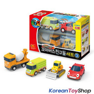 The Little Bus TAYO Friends 4 pcs Set V.3 Toy Cars Ruby Speedy Chris Billy NEW