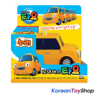 The Little Bus TAYO Main Diecast Plastic Mini Car Nuri Model Taxi Original