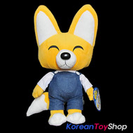 "Pororo & His Friends - Cute Eddy 11"" Doll"