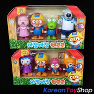 Pororo 7 Characters Figures Wind up Walking Toy Set A+B Plastic Doll 8 pcs