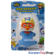 Pororo Flipper Toothbrush Holder Mirror Suction Holder