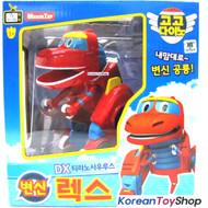 Gogo Dino REX DX Transformer Robot Dinosaur Toy Car Red Robot Dino Agents