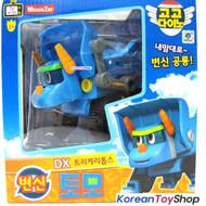 Gogo Dino TOMO DX Transformer Robot Dinosaur Toy Bulldozer Blue Dino Agents