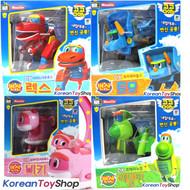 Gogo Dino DX Transformer Dinosaur Robot 4 pcs Toy Set REX TOMO VIKI PING