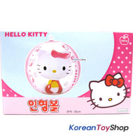 "Hello Kitty Body Beach Ball 13.8"" Inflatable Swimming Poor Party Water Toy"