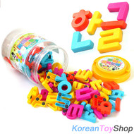 Magnetic Korean Alphabet Hangul Letters Jar 96pcs, Made in Korea High Quality