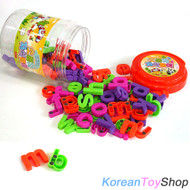 Magnetic Alphabet Lower Case Letters Jar 104pcs High Quality