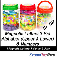 Magnetic Letters Jar 3 Set - Alphabet Upper Case / Lower Case / Numbers in 3 Jar