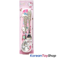 Hello Kitty Full Stainless Steel Spoon Fork Case Set / BPA Free / Made in Korea