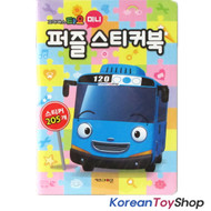 Little Bus Tayo Mini Sticker Book Puzzle Theme 15 Sheets 205 pcs Stickers Korea
