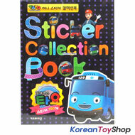 Little Bus Tayo Mini Sticker Collection Book 11 Sheets 190 pcs Stickers Korea