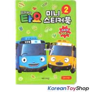 Little Bus Tayo Mini Sticker Book V.2 / 15 Sheets 205 pcs Stickers Made in Korea