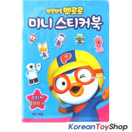 Pororo Mini Sticker Book V.1 / 15 Sheets 200 pcs Stickers Made in Korea