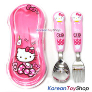 Hello Kitty Stainless Steel Easy Spoon Fork Hard Case Set Pink BPA Free Korea