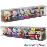 Hello Kitty 7 pcs Cute Mini Figure Set Toy / Good Fortune Theme