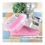 Disney Frozen Stainless Steel Food Tray Lunch Box Kids /w Lid Bag Spoon Case