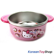 Hello Kitty Stainless Steel Small Bowl w/ Non slip Anti Slip Pads BPA Free 280ml