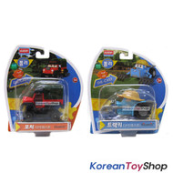 Robocar Poli POACHER & TRACKY Diecast Metal Figure Toy Car Academy Genuine